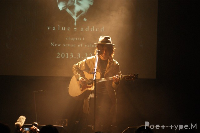 「Value added」chapter1~New sense of values~ (2)