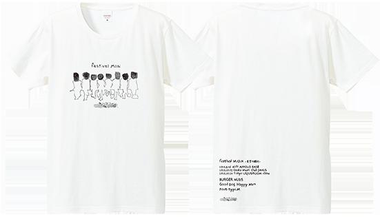 fesMON_tshirts_white